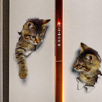 YEDUO Hole View 3D Cats Wall Sticker for Animal Toilet - BROWN STYLE2