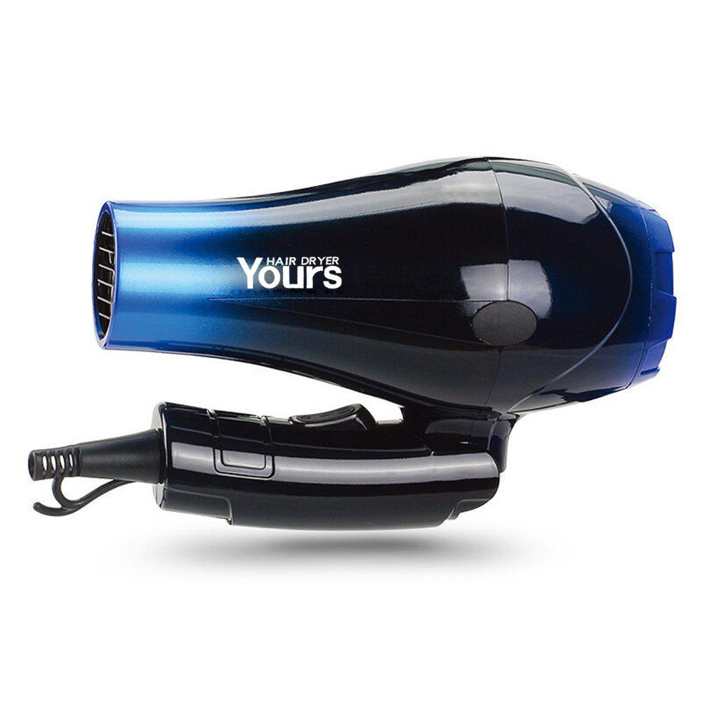 YOURS Hair Dryer Portable Powerful Dryer Home Use Salon Quality Professional Hair Blower YR-8802 Black - BLACK