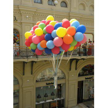 20pcs 12 Inches Air Balloons Assorted Color Party Decoration - GREEN 20PCS
