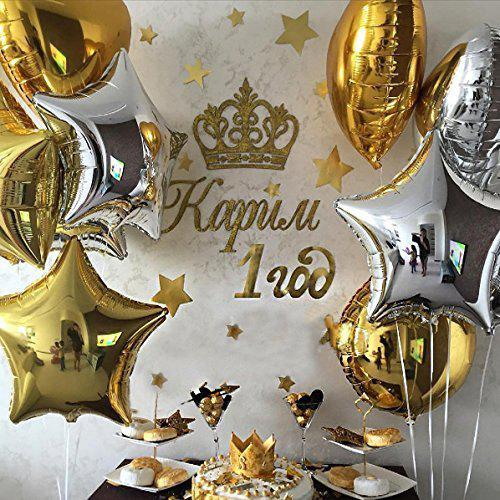 2018 18 inch star shape foil balloons for kids party supplies 18 inch star shape foil balloons for kids party supplies wedding decoration baby shower or birthday junglespirit Choice Image