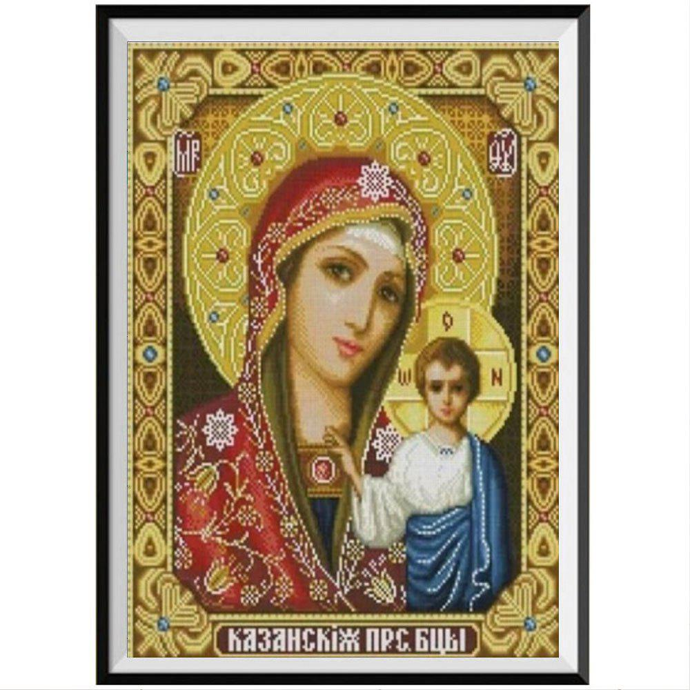 2018 NAIYUE J-14 Religion Mother and Child Print Draw 5D Diamond ...