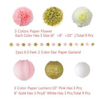 EASTERN HOPE 17Pcs Tissue Paper Pom Poms Flower Balls Paper Lanterns Hanging Star Paper Garland for Wedding Party Decoration Birthday Kids Baby Shower - multicolorCOLOR 17PCS