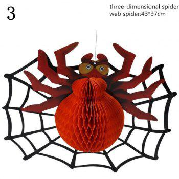 Fancy Cartoon Pumpkin Paper Lantern Halloween Party Decoration Bar Decoration Props Halloween Supplies - AS THE PICTURE 4