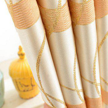 European Jacquard Blackout Curtains for Living Room Window Curtains for The Bedroom - YELLOW W200CM X L250CM (GROMMET TOP)
