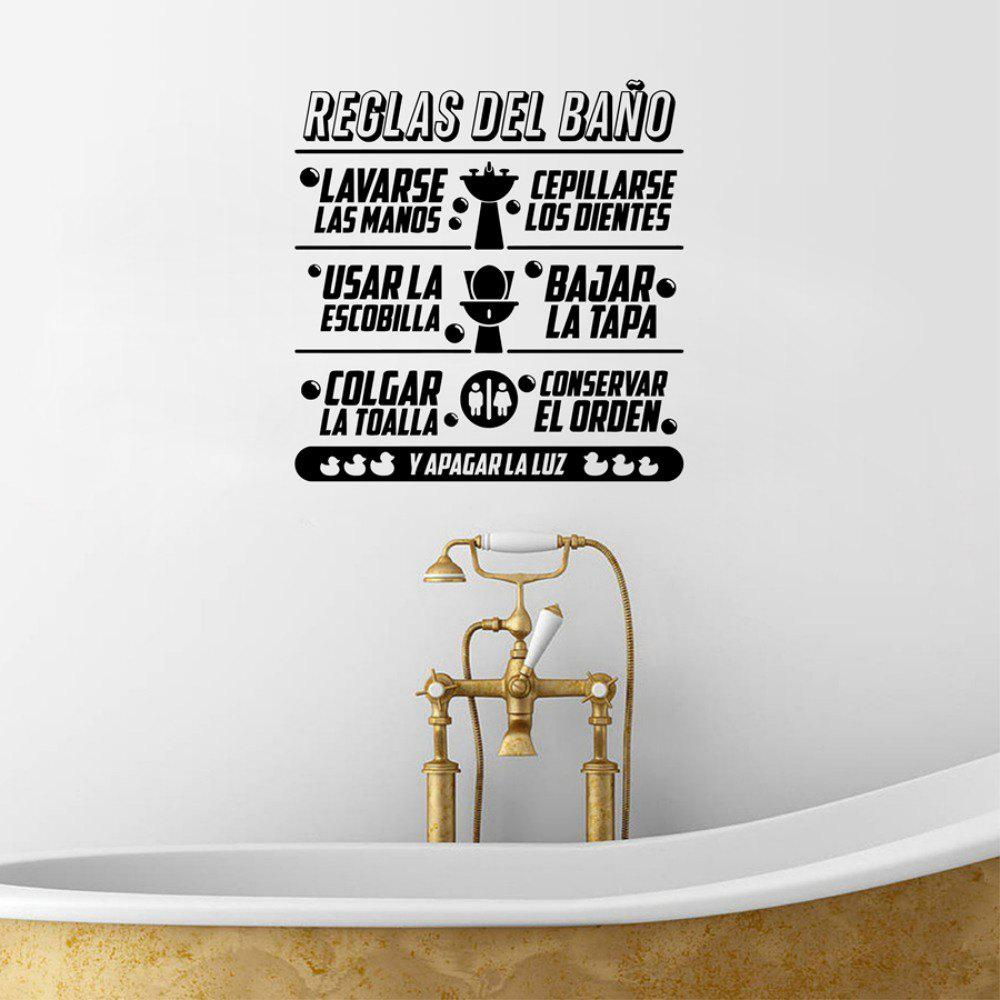 Bathroom Rules Spanish Quote Vinyl Wall Stickers Duck Wall Decals Espanol Lauguage Toilet Sticker Home Decor for Kids - BLACK 58 X 56CM