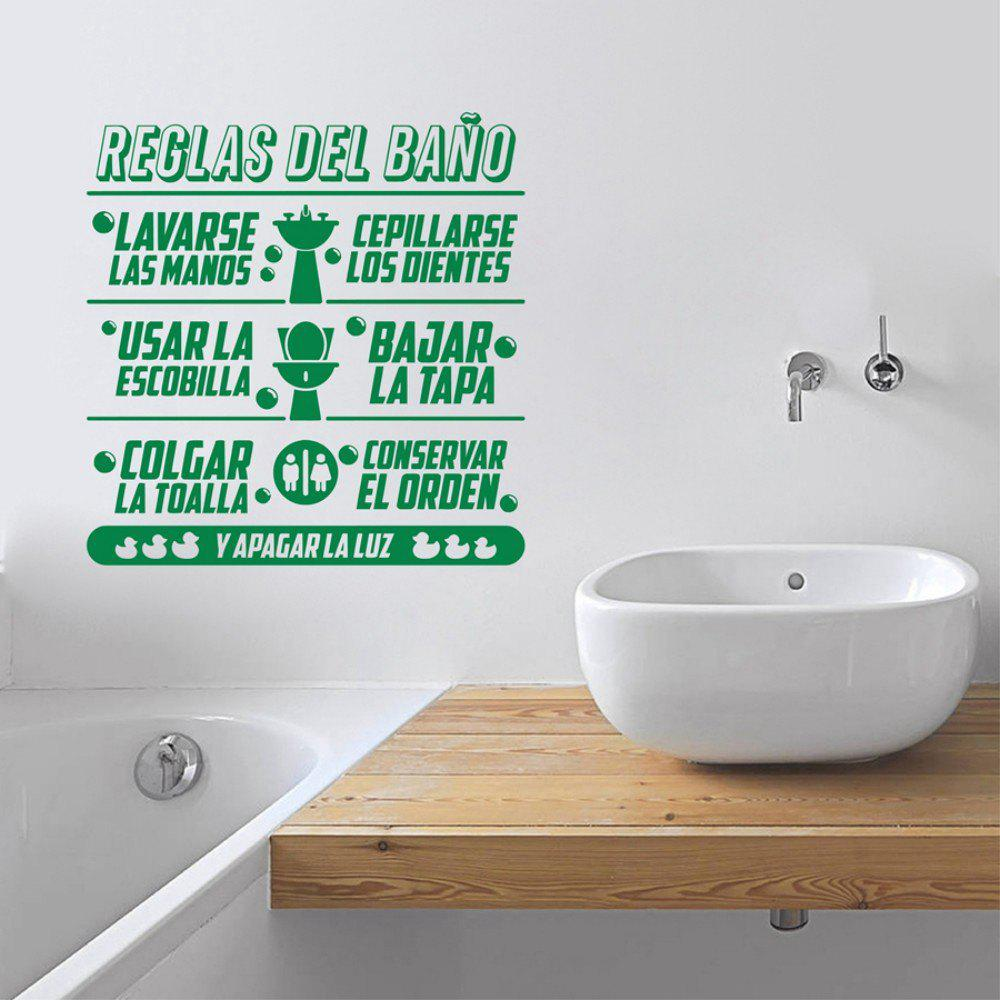 Bathroom Rules Spanish Quote Vinyl Wall Stickers Duck Wall Decals Espanol Lauguage Toilet Sticker Home Decor for Kids - GREEN 58 X 56CM