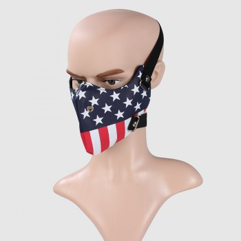 Hot Selling Leather Locomotive Face Mask - COLOUR