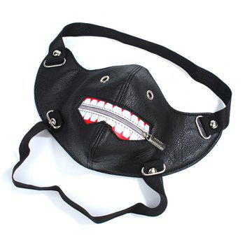 Dustproof and Anti Fogging Locomotive Zipper Mask - BLACK WHITE