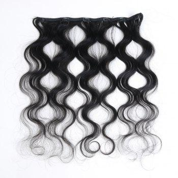 One Piece Body Wave Secret Invisible Hairpiece Clip in Hair Extensions 6 Clip 20g 18inch - BLACK BLACK