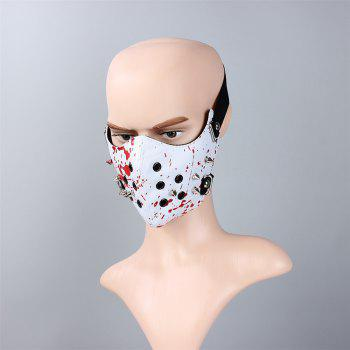 Hot Selling Leather Personality Punk Wind Riveting Locomotive Mask - RED/WHITE