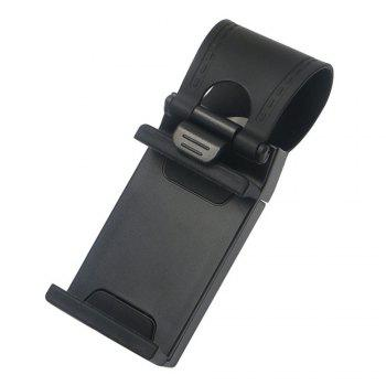 Universal Stand Car Steering Wheel Clip Mount Holder for Mobile Phone GPS Accessories - BLACK BLACK