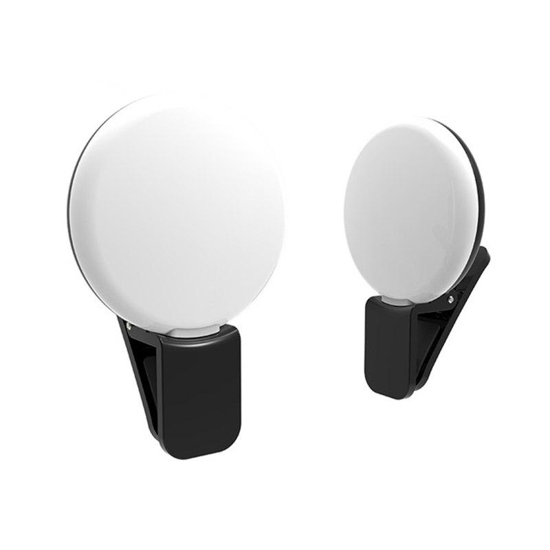 LED External Fill Light Appearance Beautification Selfie Lights Flashes and Accessories Photographic - BLACK