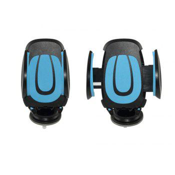 360 Degree Universal Car Mount Holder Windshield Dashboard Suction Cup Mobile Phone Stand for iPhone / Samsung / GPS - BLUE