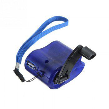Charger for Mobile Phone MP3 MP4 Travel Cell USB Hand Crank Manual Dynamo Emergency - BLUE