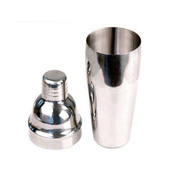 250ML Stainless Steel Cocktail Shaker Blender Wine Martini Drinking Boston Style Bar Party Tools - SILVER