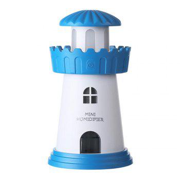 Mini USB Lighthouse Humidifier Office Car Bedroom Mute - BLUE