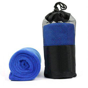 1 Piece Sports Towel Portable Pack Sweat Absorbent Fast Drying Sport Accessory - ROYAL ROYAL