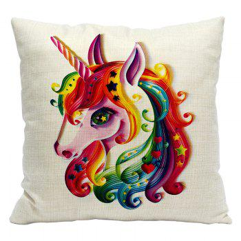 Cartoon Unicorn Car Living Room Sofa Bedroom Cushion Concealed Zipper Pillow Case - COLORFUL COLORFUL