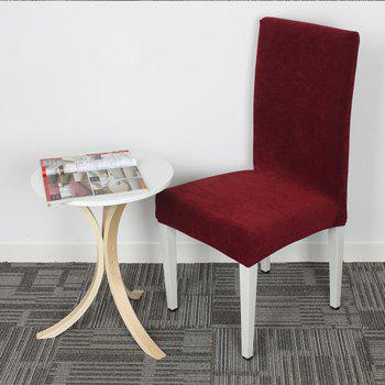 High Quality Cross Back Chair Covers Kitchen Seat Covers Dining Room Decoration Stretch Chair Slipcover Protector - WINE RED WINE RED