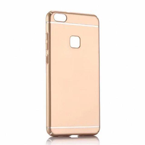 Cover Case for Huawei P10Lite New Turnkey Ultra-thin Injection with PC Following Art Line - GOLDEN