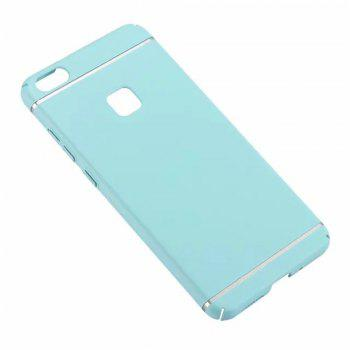 Cover Case for Huawei P10Lite New Turnkey Ultra-thin Injection with PC Following Art Line - GREEN
