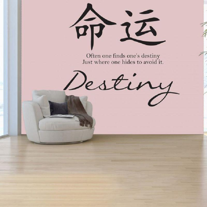 2018 Dsu Destiny Chinese Character Wall Stickers For Living Room
