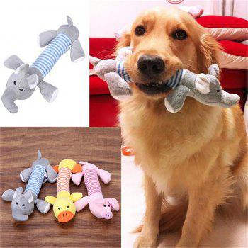 Pet Puppy Chew Squeaker Squeaky Plush Sound Pig Duck For Dog Sound Toys - GREY GREY