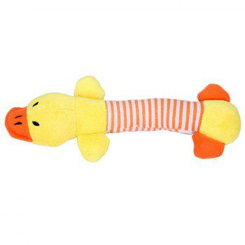 Pet Puppy Chew Squeaker Squeaky Plush Sound Pig Duck For Dog Sound Toys - GREY