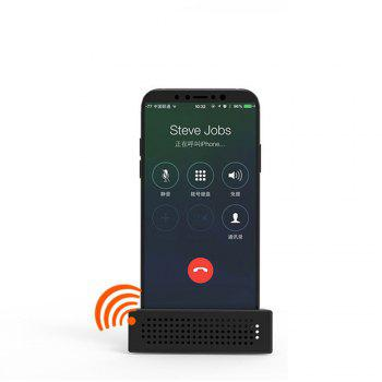 Induction Magic Iboost Amplifying Mini Speaker For Apple and Android - BLACK