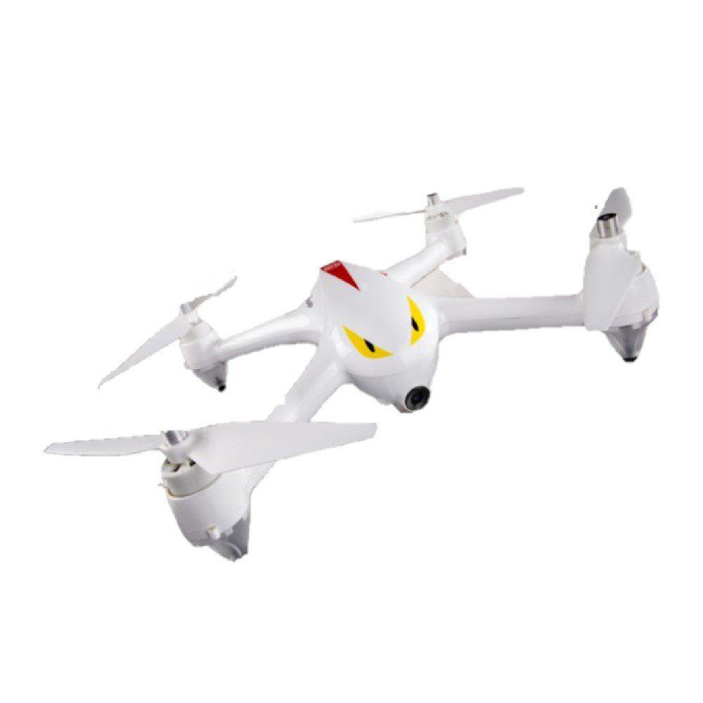 MjxR/C Technic B2C Bugs 2C  Brushless RC Drone with 1080P HD Camera GPS - WHITE