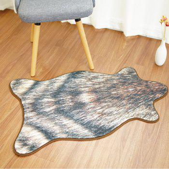 High - End Europe and The United States Printed Imitation Animal Skin Mat Absorbent Carpet Coffee Table Sofa Room Mat - BLACK