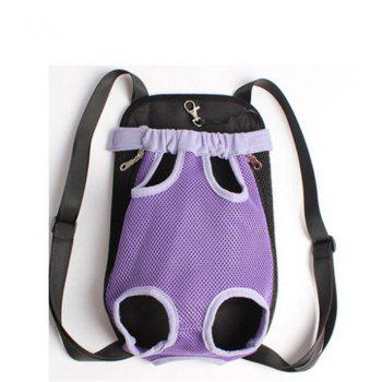 Pets Go Out Chest Backpack - PURPLE PURPLE