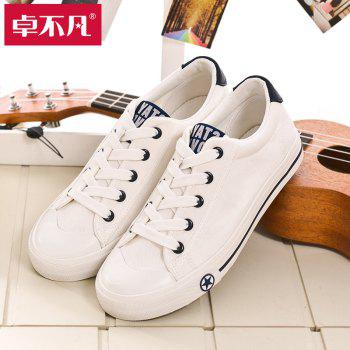 Women Casual Cute Simple Design Flat Outdoor Shoes - WHITE 38