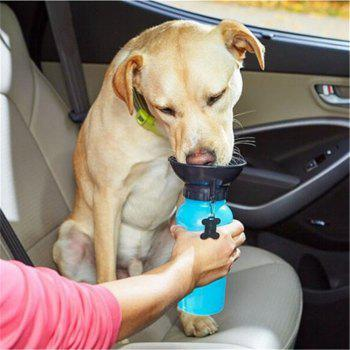 Extruded Portable Pet Drinking Fountains - BLUE