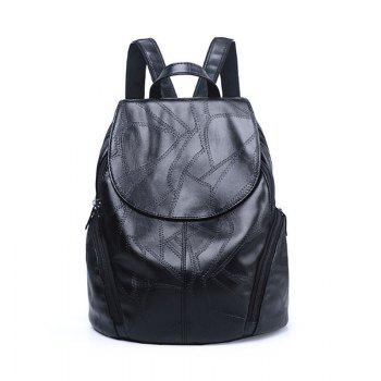 Soft Leather British Style Casual Backpack