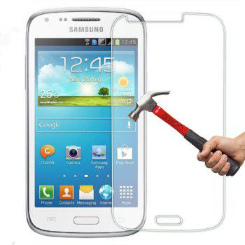 2PCS Screen Protector for Samsung Galaxy 7562 HD Full Coverage High Clear Premium Tempered Glass - TRANSPARENT