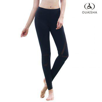 Yoga Tight Body Running Elastic Fast Dry Trousers - BLACK L