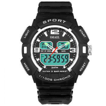 SMAEL 1343 Fashion Multi-function Waterproof LED Electronic Watch Outdoor Sport - WHITE WHITE