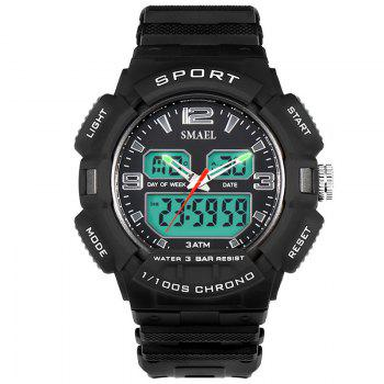 SMAEL 1343 Fashion Multi-function Waterproof LED Electronic Watch Outdoor Sport - GRAY GRAY
