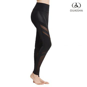 Fast Dry Yoga Tight Running Pants - BLACK M