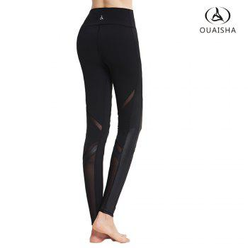 Fast Dry Yoga Tight Running Pants - BLACK L