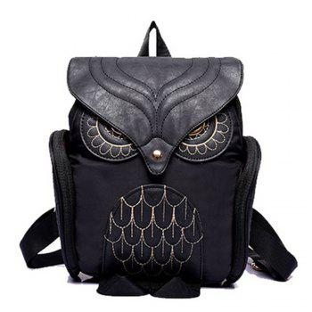 Women s Backpack Cartoon Owl Design Preppy