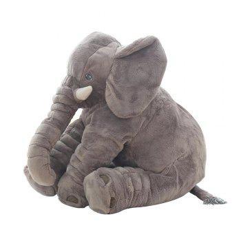 40cm Infant Soft Appease Elephant Playmate Calm Doll Baby Toy - GRAY GRAY
