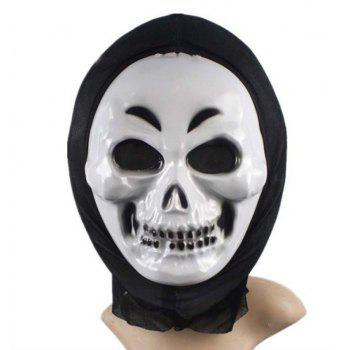 PVC Realistic Scary Horror Mask Halloween Death Ghost Witch Grimace Scream Masks Party Mask Cosplay Costume Prop - WHITE WHITE