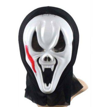 Funny Full Face PVC Realistic Scary Horror Mask Halloween Death Ghost Witch Grimace Scream Masks Party Mask Cosplay - WHITE WHITE