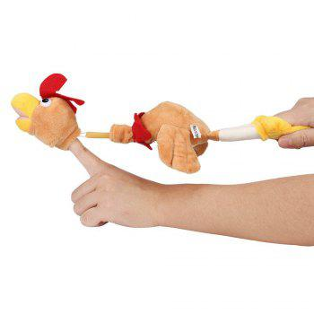 New Funny Paw Toys Lovely Novelty Flying Rooster Screaming Slingshot Plush Kids Gift -  YELLOW