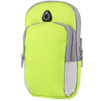 Outdoor sports men and women running mobile arm package - GREEN GREEN