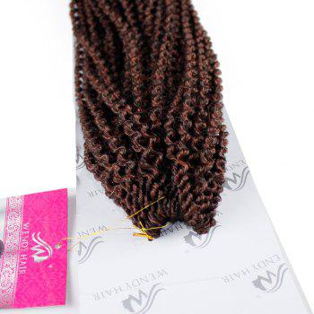 18 inch Synthetic Kinky Curly Hair Extension for Black Woman Brown Color - BROWN 18INCH