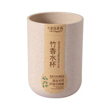 Bamboo Fiber Plastic Bamboo Fragrant Straight Body Cup Natural Environmental Protection - COLORMIX