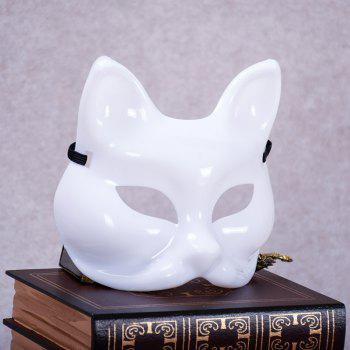 High Quality Fox Half Face Plastic White Women's Sexy Masks Cosplay Halloween Decoration - WHITE WHITE